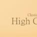 Aparelhos de Pilates - High Chair - Nanô Pilates
